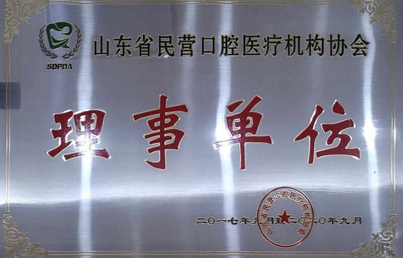 孙周荣誉5