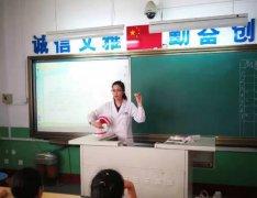 孙周口腔进文化路小学举办儿童口腔保健课堂